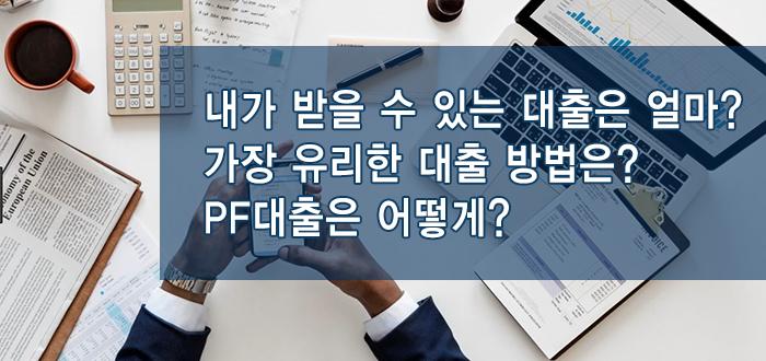 finance copy.JPG