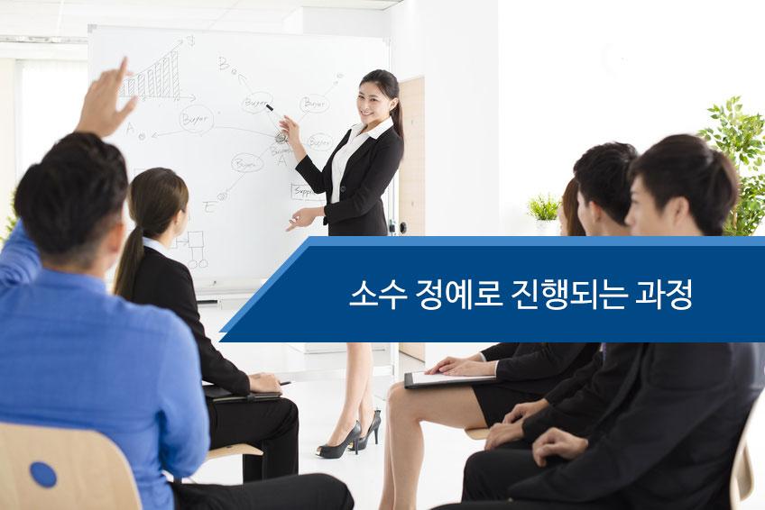 태사모-비즈교육-2.jpg
