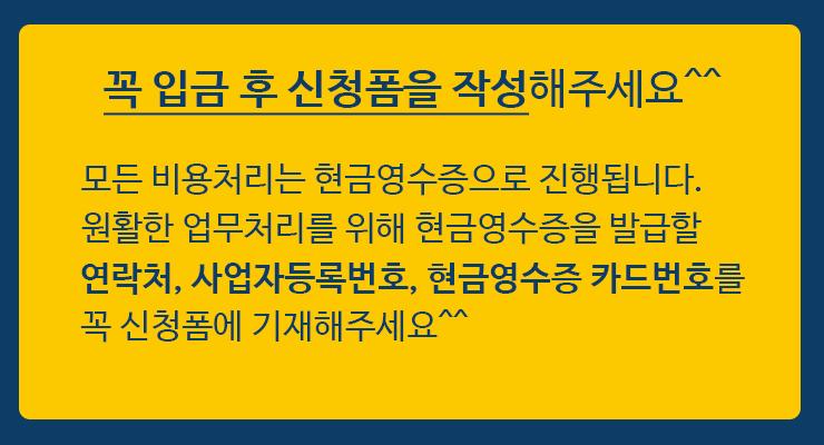 태양광발전-세미나-4.png