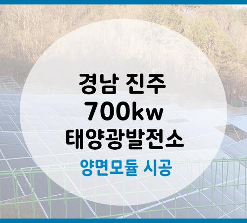 경남-진주-대천리-ㅇ.png