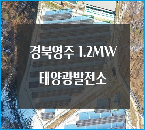 경북-영주-.png
