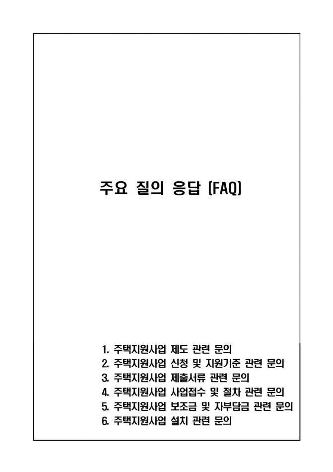 58edde12-f840-49e1-8889-d22a9a6c1497.pdf-0001.jpg