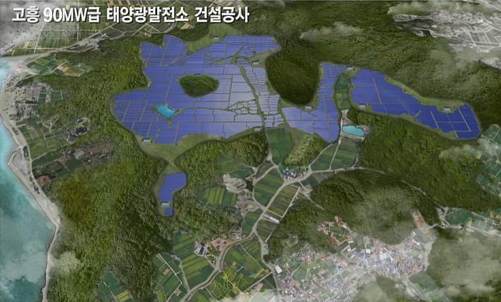 전남고흥.png