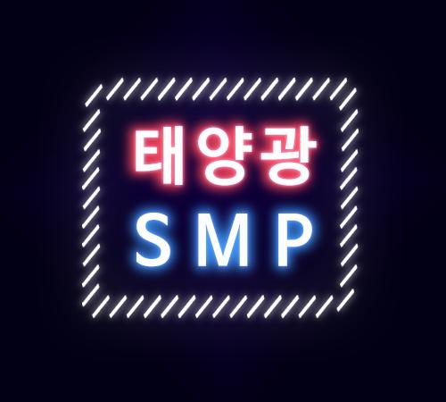 12월-셋째주-SMP가격-육지.png