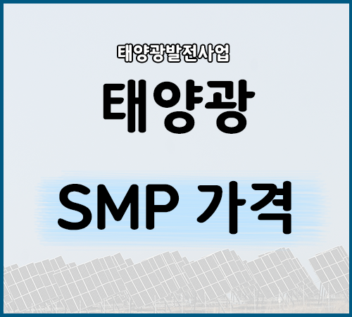 smp13.png